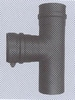 T-stuk: vertrek T-stuk voor pelletkachel, diameter 80 mm FU5N /p.stuk