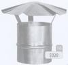 Kap: Regenkap voor enkelwandige buis, diameter 125 mm FLEX / p.stuk